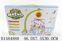 Мобіль-карусель на ліжечко музична на батарейках 603-4 Nature Musical, фото 1