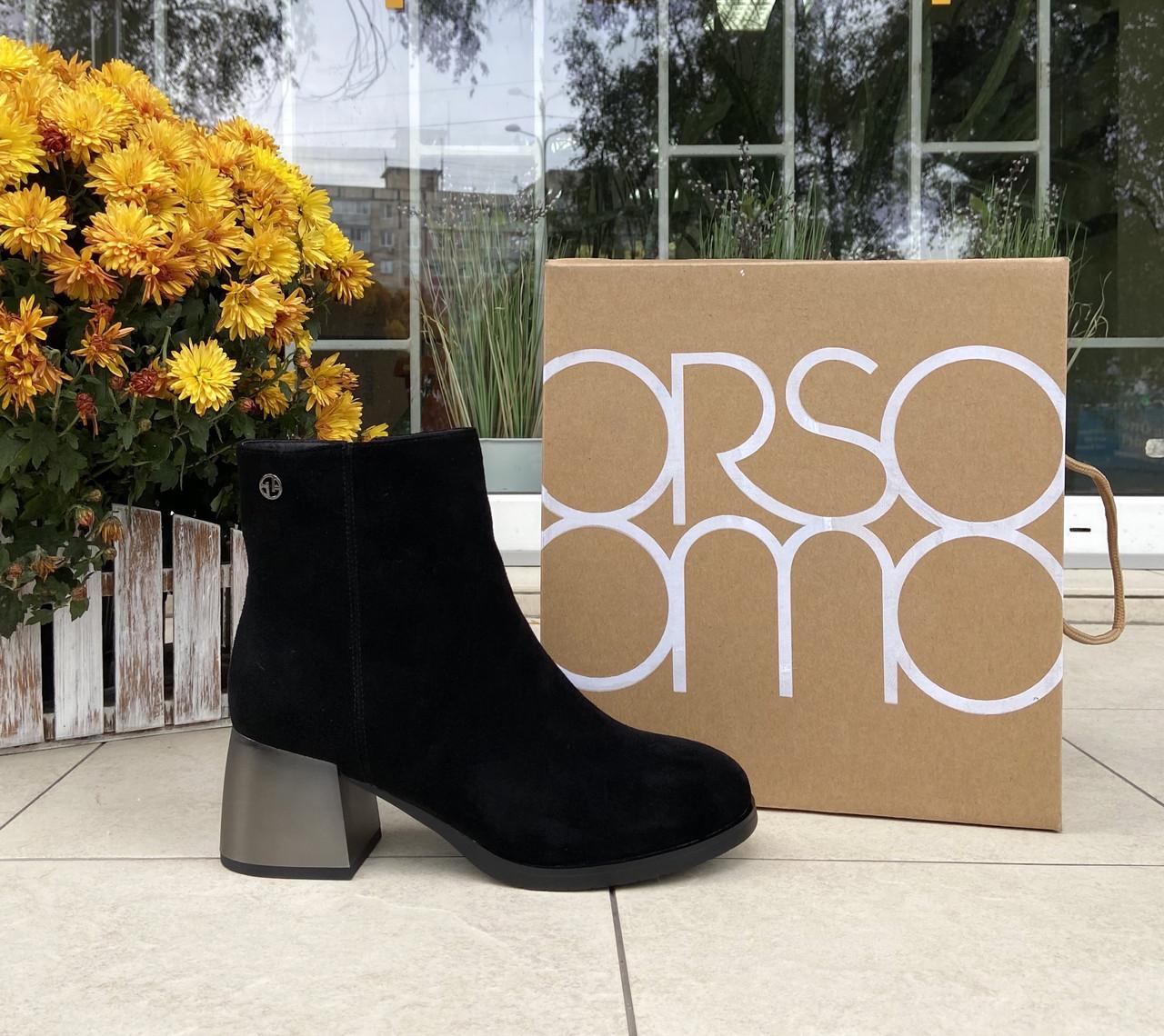 Зимние ботинки Corso Como натуральная замша шерсть 38