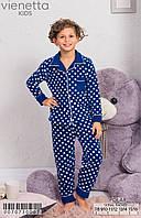 Флісова піжама синього кольору в білий горох для хлопчиків на 7-16 років