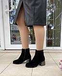 Зимние ботинки Corso Como натуральная замша шерсть 38, фото 6