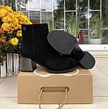 Зимние ботинки Corso Como натуральная замша шерсть 38, фото 5