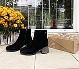 Зимние ботинки Corso Como натуральная замша шерсть 38, фото 2