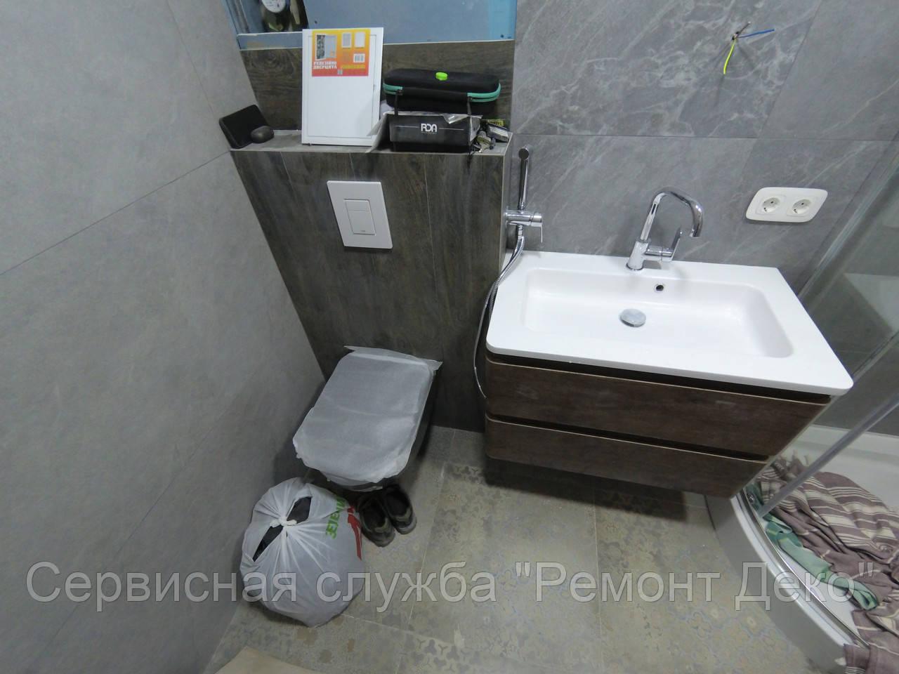 Хороший сантехник в Новомосковске. Ремонт и установка сантехники.