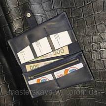 Жіночий шкіряний гаманець «Vintage», фото 3