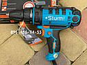 Сетевой шуруповерт Sturm ID2155PI электрический дрель-шуруповерт, фото 2