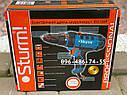 Сетевой шуруповерт Sturm ID2155PI электрический дрель-шуруповерт, фото 9
