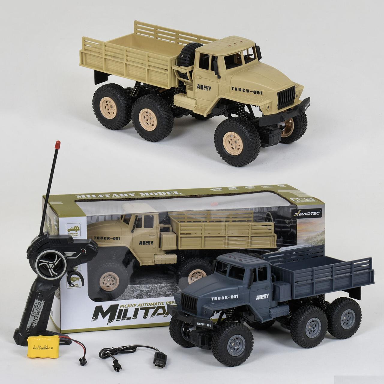 Військова Машина на радіокеруванні арт. 1002