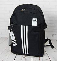 Небольшой рюкзак Adidas. Спортивный городской портфель. РК25