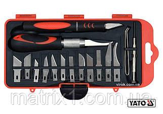 Ножи прецизионные YATO со сменными лезвиями 16 шт.