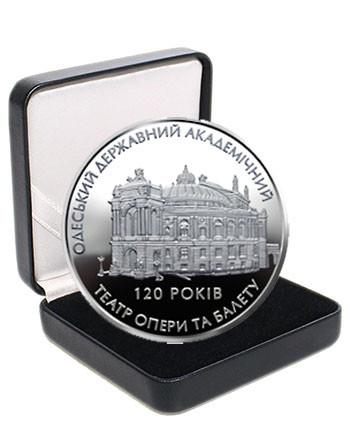 """Срібна монета НБУ """"120 років Одеському державному академічному театру опери та балету"""""""