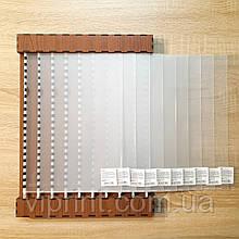 Перекидной стенд-книжка А4 ЭКО, перекидная система