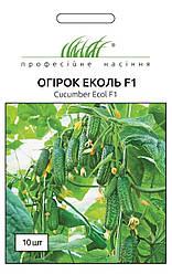 Еколь F1 насіння огірка, 10 насінин — партенокарпічний огірок, Syngenta