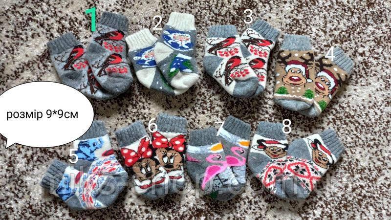 Дитячі носки 💯% шерсть