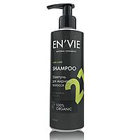 Шампунь для жирных волос от Envie Cosmetic 250 мл.