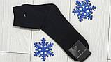 Шкарпетки чоловічі махрові Tommy Hilfiger, фото 2