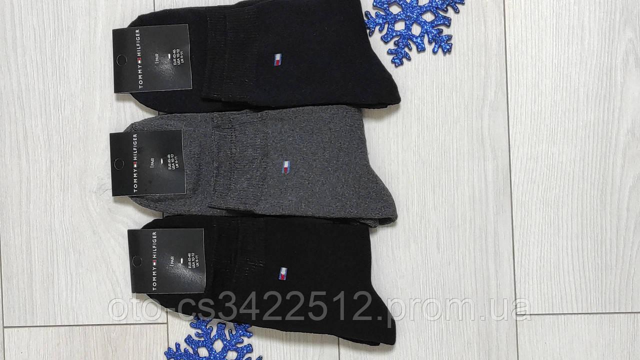 Шкарпетки чоловічі махрові Tommy Hilfiger