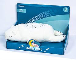 Игрушка проектор звездное небо детский светильник Белый мишка