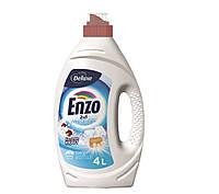 Порошок-гель д/стирки ENZO White 4,0L 100 стирок