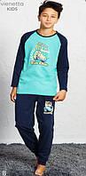 Байковая пижама с принтом FAST ROAD для мальчиков на 1-8 лет