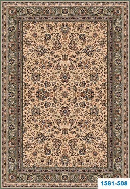 Продажа натуральных шерстяных ковров в Днепропетровске, коврики 150х80