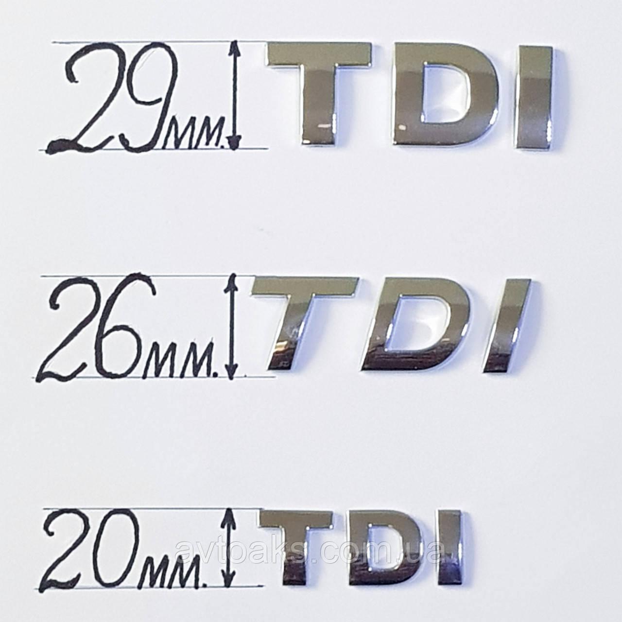Буквы TDI