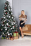 Платье женское с пайеткой на Новый год золото, розовый 42-44,46-48, фото 6