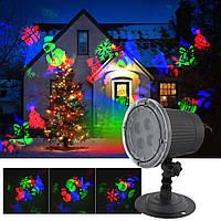 Лазерный проектор Star Shower SE326-02 (разноцветные картинки) (5024)