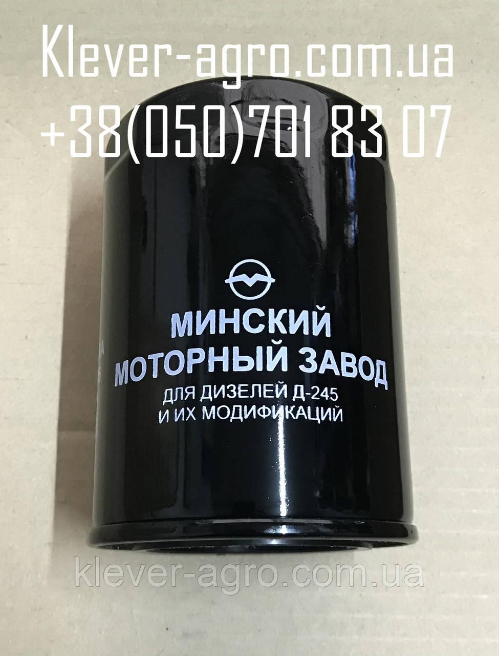 Фильтр масляный ММЗ Д240, 243, 245 (пр-во г.Ливны)