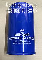 Фильтр масляный ММЗ Д260 (пр-во г.Ливны)