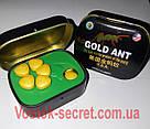 Золотой Муравей - Gold Ant - Препарат для потенции, 10табл*3800мг. (Голд ант), фото 2