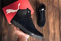 Зимние ботинки и кроссовки