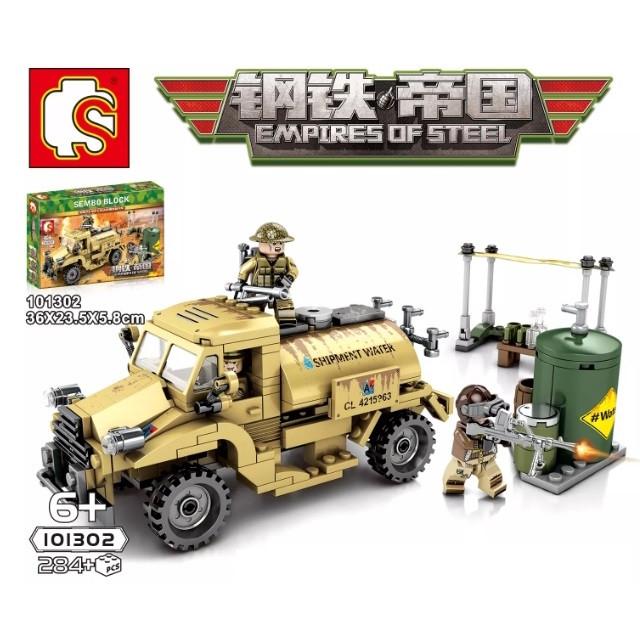 Детский конструктор Военная техника Sembo 101302