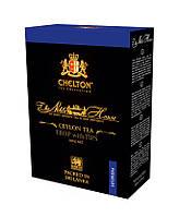 Chelton Premium Blue черный среднелистовой рассыпной чай с типсами FBOP with Tips Tea Sri Lanka 100g