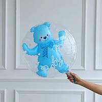 """Шар в прозрачном шаре баблс медвежонок мальчик 24"""" 61 см."""