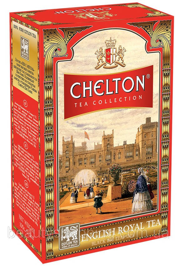 Chelton English Royal Tea чай среднелистовой черный рассыпной Sri Lanka 100g