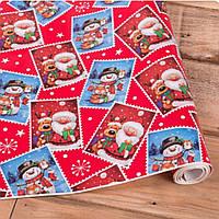 Бумага для упаковки подарков новогодняя 10 метров