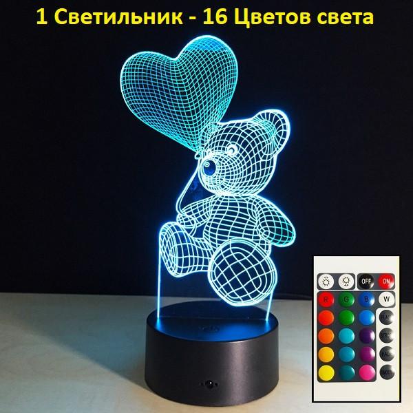 3D Світильник Ведмедик з серцем, 1 світильник - 16 кольорів світла. Подарунки дітям