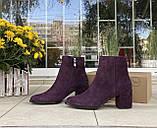 Женские ботинки Respect оригинал натуральная замша 36, фото 2