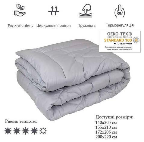 Одеяло зимнее шерстяное 140x205 полуторное Комфорт Серое, фото 2
