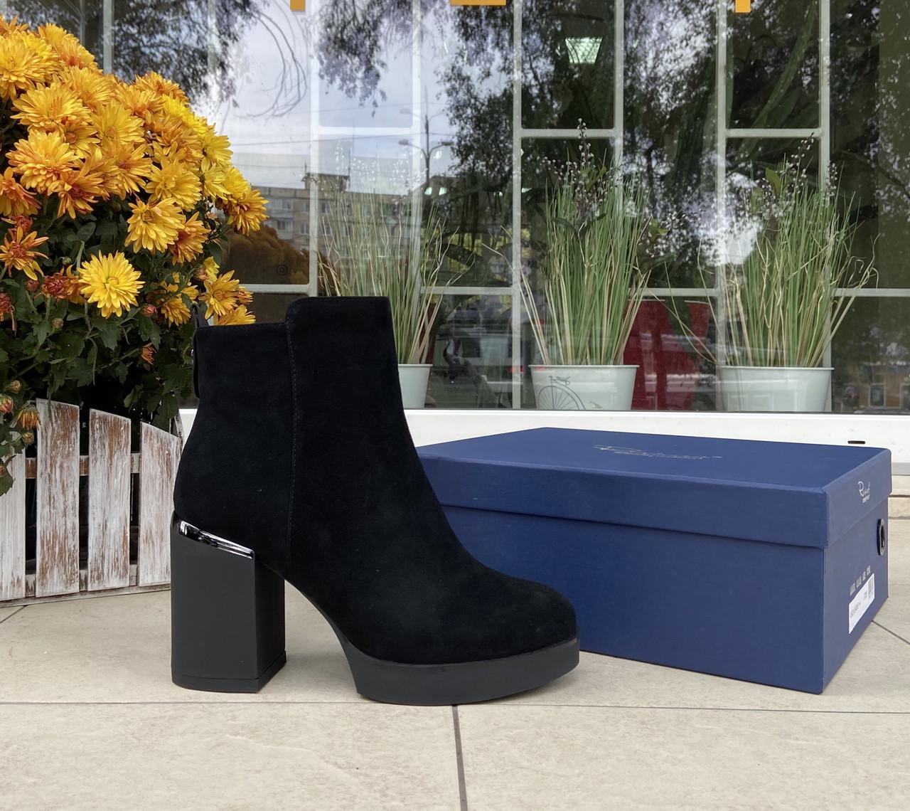 Женские зимние ботинки Respect натуральная замша шерсть 36