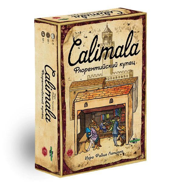 Настольная игра Calimala. Флорентийский купец