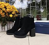 Женские зимние ботинки Respect натуральная замша шерсть 38, фото 2