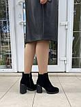 Женские зимние ботинки Respect натуральная замша шерсть 38, фото 6