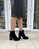Женские зимние ботинки Respect натуральная замша шерсть 38, фото 8