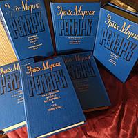 Эрих Мария Ремарк. Собрание соч.(6-томник)