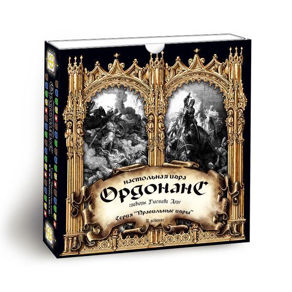 Настольная игра Ордонанс: базовый набор