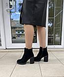 Женские зимние ботинки Respect натуральная замша шерсть 39, фото 7