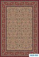 Продажа натуральных шерстяных ковров в Украине