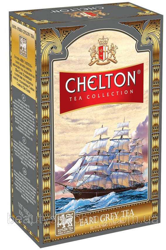 Chelton English Earl Tea чай черный рассыпной с маслом бергамота Sri Lanka 100g