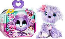 Питомец сюрприз Няшка Потеряшка Фиолетовый Scruff-a-Luvs plush mystery rescue pet Purple